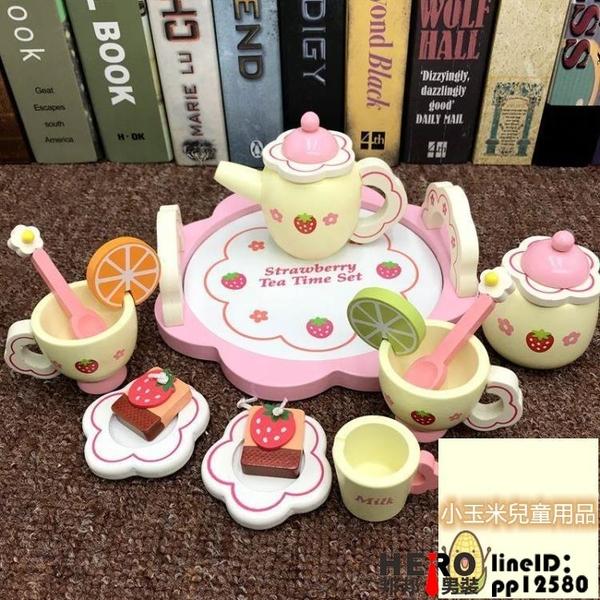 兒童辦家家酒過家家玩具玩具木質切切樂幼兒童仿真蛋糕【小玉米】