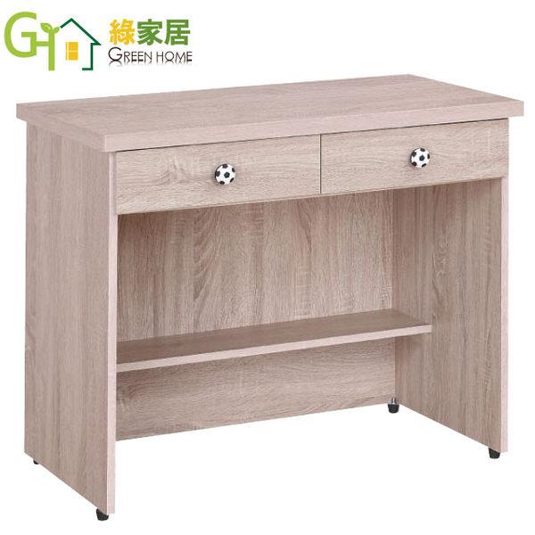 【綠家居】辛克 橡木紋3尺書桌/電腦桌