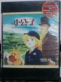 挖寶二手片-U11-027-正版VCD*套裝動畫【小公子/第1-43集/16碟/】-國語發音