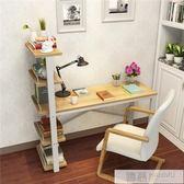 電腦桌台式家用兒童小書桌書架組合簡易辦公寫字台簡約學生學習桌 韓慕精品 YTL
