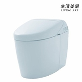 TOTO【CES9768R】單體馬桶 NEOREST 省水省電 抗菌 清潔