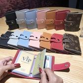 防消磁卡包卡套男女款小巧大容量多卡位