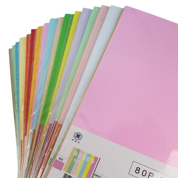 A4 80磅亮彩列印紙 影印紙 萬國牌/一包50張入(定45)