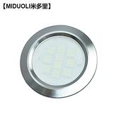 【MIDUOLI米多里】LED 小圓崁燈(1W)220V, 1W, 黃光