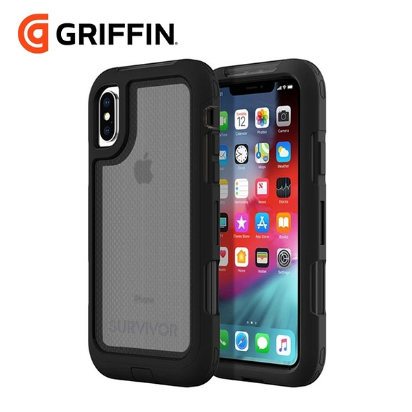 Griffin Survivor Extreme iPhone Xs Max 超強韌防摔保護殼