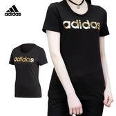 Adidas Foil Logo 女 黑金 短袖 運動上衣 短T 愛迪達 Tee 棉T 舒適 休閒 圓領T CV4566