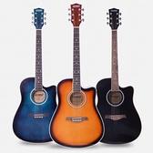 吉他 民謠靜音吉他初學者38男女生專用41寸新手入門易上手樂器十大品牌 夢藝家