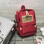 大容量包古著書包女韓版原宿初中高中大學生後背包大容量背包 新品特賣