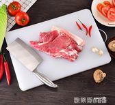 切菜板 香悠悠防霉加厚廚房家用塑料大切菜板砧板搟面案板PE輔食刀板占板 igo 歐萊爾藝術館