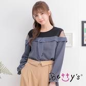 betty's貝蒂思 假2件圓領紗肩拼接上衣(深藍)