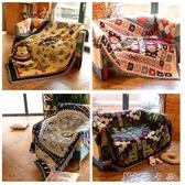 沙發套 美式鄉村雙面多人沙發巾墊純棉全蓋外貿出口幾何針織線毯防滑四季 卡卡西