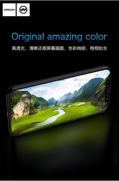 機樂堂JOYROOM IPHONE7/8 騎士滿版 鋼化膜 高透系列 好的膜一張搞定 不用一直買 品質有保證