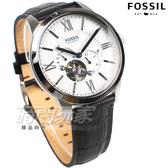 FOSSIL 羅馬時刻 經典美式風格 鏤空機械 真皮腕錶 男錶 防水手錶 白面x深咖啡 ME3167