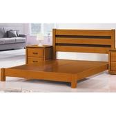 床架 床台 PK-420-1 柏特香檜5尺雙人床 (不含床墊) 【大眾家居舘】