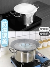 硅膠防溢鍋蓋家用耐高溫防濺防漏