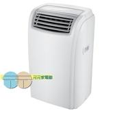 TCL 移動式 冷暖氣機 TAC-12CHPA/KN