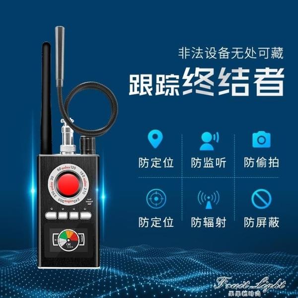 gps信號紅外探測器酒店防偷拍偷窺查找攝像頭檢測儀器反監反竊聽 果果輕時尚