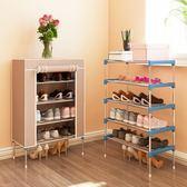 618好康鉅惠鞋架簡易多層家用經濟型組裝防塵收納架