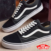 Vans Old Skool Black/white 黑白 男女 基本款