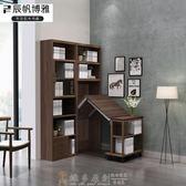 書櫃 書架 收納 實木書桌書架組闔家用電腦桌寫字台多功能折疊伸縮可移動書桌書櫃 DF 免運