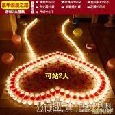 求婚助手 生日蠟燭玫瑰套餐求婚創意佈置用品浪漫求愛表白道具愛心七夕蠟燭  JD玩趣3C