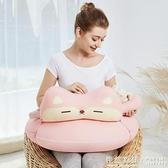 喂奶神器哺乳枕護腰喂奶枕坐月子抱娃神器椅托夏季夏天抱抱 怦然心動