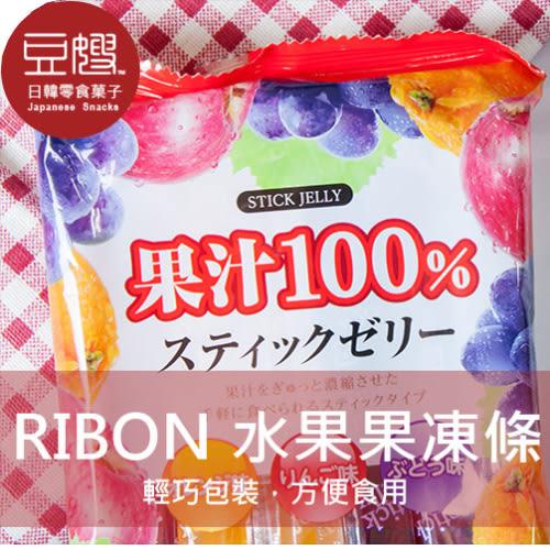 【豆嫂】日本零食 立夢果汁100%果凍條(18入)