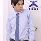 【A-8506-3】愛爾雅登-簡約俐落辦公室長袖男襯衫(藍色暗紋)