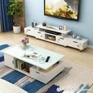電視櫃電視櫃茶幾組合桌現代簡約客廳家用北...