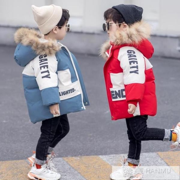 兒童新款羽絨棉衣中小童男童加絨加厚棉服嬰兒寶寶冬季棉襖外套潮 女神購物節