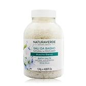 NATURAVERDE 自然之綠 天然白麝香沐浴鹽/磨砂去角質(1.3kg)-公司貨