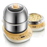 蒸蛋機煮蛋器家用蒸蛋器煎蛋器迷你定時不銹鋼蒸雞蛋機自動斷電220V 貝兒鞋櫃