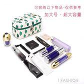 化妝包大容量便攜韓國化妝袋簡約化妝品收納包盒小號化妝箱手提-Ifashion