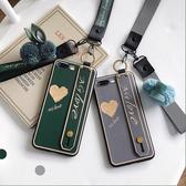 iPhone 8 Plus SE2 手機殼 愛心腕帶軟殼 帶掛繩 支架 全包防摔套軟 保護套 手機套 保護殼 iPhone SE 2020