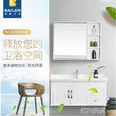 浴櫃 浴室櫃組合洗手池洗臉盆衛生間洗漱台盆現代簡約落地式衛浴櫃 第六空間 igo