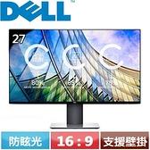 DELL 27型 防眩光IPS專業螢幕 U2719D