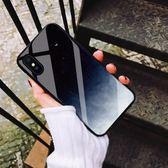 小米8手機殼8se鋼化玻璃殼6個性創意mix2s歐美冷淡風6x屏幕指紋小米8探索版max『新佰數位屋』