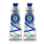L'OCCITANE 歐舒丹 節慶嘉年華乳油木護手霜(30ml)X2-百貨公司貨