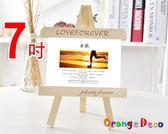 壁貼【橘果設計】7吋 Loviisa 芬蘭三腳架實木相框  相框牆 木質相框 交換禮物 畢業季 三角架相框