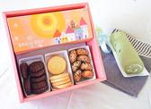 ☆飛馬星空系列☆彌月蛋糕+餅乾--蜂蜜大理石10入(組)