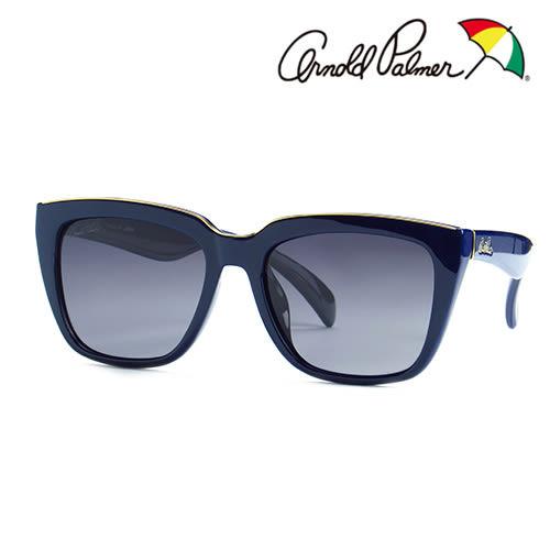 【花雨傘Arnold Palmer】女款偏光太陽眼鏡 AP11666-C047