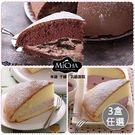 【人氣乳酪專賣店-米迦】任選3盒法式布蕾派(原味、巧克力、咖啡)