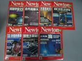 【書寶二手書T3/雜誌期刊_RGT】牛頓_184~190期間_共7本合售_解開宇宙之謎等