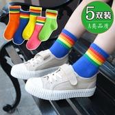 兒童襪秋冬季純棉男童女童中筒彩色條紋襪寶寶亮色襪小中大童襪子 喵小姐