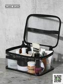 韓國化妝品收納包大容量便攜透明防水小號簡約化妝包旅行洗漱包袋 玫瑰女孩