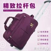 拉桿包旅游女手提旅行袋男大容量行李包登機箱包可摺疊防水旅行包 雙十二全館免運