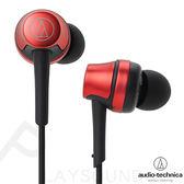 鐵三角 ATH-CKR50 紅色 高解析 耳道式耳機