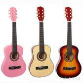 古典吉他初學者吉他34 36寸民謠古典男女通用入門練習合板可彈奏樂器 KB5755【pink中大尺碼】