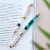 鋼筆 透明活塞鋼筆男女生學生專用復古硬筆練字書法成人鋼筆T60 1色