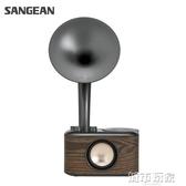音響 SANGEAN/山進肖邦新款復古無線音箱便攜迷你留聲機收音機藍牙音響 生活主義